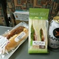 新幹線車内でのお楽しみ
