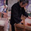 田村師匠の紙漉き教室 2回目