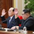 金正恩委員長の指導の下に朝鮮労働党中央委員会第7期第3回総会が行われる。金正恩党委員長は演説。