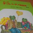 福祉センター韓国語の新しい教科書です。