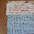 1945年産まれの議事録 出汁~(^ 73 -)-☆