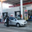 「ガソリン・軽油特売日」(未収金扱いの方は対象外となります)