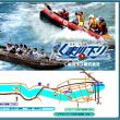 日本三大急流を木船で下る「球磨川下り」に挑戦!!