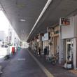 太田屋本店@岐阜 大正12年創業の老舗店「天ぷら中華」は如何に!?