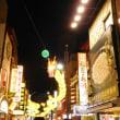 薬膳ツアー第二弾【横浜中華街春節ツアー】ご報告