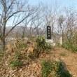 上州城の旅1(名胡桃城の鉄壁の守り?の巻)