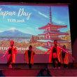 日本舞踊とよさこい♫