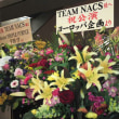 TEAM NACS第16回公演PARAMUSHIR〜信じ続けた士魂の旗を掲げて〜