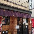 肉汁中華そば「百年本舗」@東京