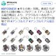 アニメ「アンゴルモア 元寇合戦記」関連グッズ紹介