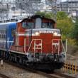 DD51+12系の網干訓練を撮影~摩耶駅にて_17/10/19