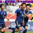 W杯直前ラストマッチ、パラグアイ戦、パラグアイが日本代表を元気にしてくれた