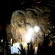 北陸を行く③ 大岩山 日石寺