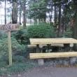 蕉道Ⅷ 奥のほそ道パートⅡ 栃木市:大神神社