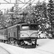 寒冷地型EF58の魅力