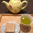 たまには日本茶