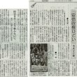 #akahata 「安倍政権ひどい」 市民が行動 名古屋・大阪/障害者サービス奪わないで 岡山・・・今日の赤旗記事