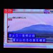 10/16 今村さんの 初冠雪ではなく、初雪ね