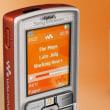 ウォークマンブランド携帯電話発表(海外)