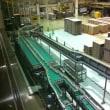サントリープレミアムモルツ工場に行ってきた。