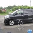アルファード洗車