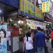 【冷麺とマンドゥ】韓国・ソウル旅行⑩2017/6/9