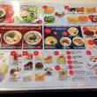 かっぱ寿司  [メニュー その2]