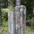 まち歩き右0906 京都一周トレイル 北山西部コース 93  道標右0190