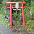 神奈川県箱根町・火山を楽しむ