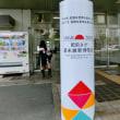 長崎街道歩き旅 第8弾(鍋島~肥前山口)