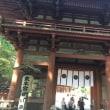 琵琶湖南別表神社巡りチャ輪ぽ