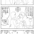 マンガ・四コマ・『ドッペルゲンガーくん』