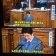 安倍晋三 / 「(森友・加計問題について)私は、国会において丁寧な説明を積み重ねてきた」