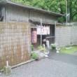 2018・5・23(水)…みやま@笠岡市「中華そば」