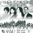 所沢市の空飛ぶ音楽祭2017に行く。