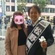 松野頼久さん