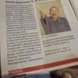 😄染太、フランスの新聞に載ってるってよ!😄