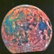 探査機ガリレオから見た月
