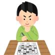 クロスワードパズルが認知機能の維持に役立つ可能性 ケアネットさんから