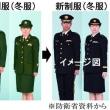 日本は日米同盟の堅持や深化を推進し本格的空母を持つのならば制服の更新予算をケチッテはダメ!!