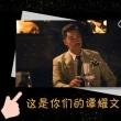 千字文、文言文、譚耀文