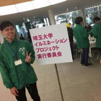 工作教室 @桜区区民まつり
