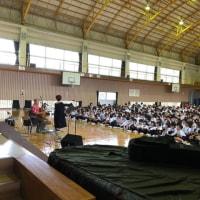 野田かつひこコンサート @ 鹿屋小学校