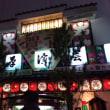 ★戌年のマドンナ今年で還暦!&浅草寺にあの犬が!!★