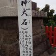 【堀切峠と鵜戸神宮】2017年6月鹿児島・宮崎旅行9