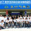 2017春川コリアオープン国際テコンドー選手権大会2