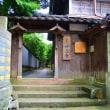 2017年9月13日(水) 金沢寺町