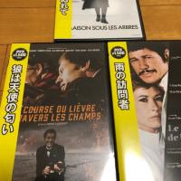 青春のフランス映画