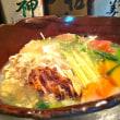 冷やしコラーゲン鶏鍋が早速ご注文!ありがとうございます!