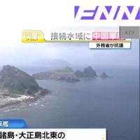半島危機にお花畑の日本の野党は相変わらずモリ・カケで眼を逸らそうとする